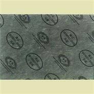 保温—石棉橡胶 —400耐油石棉橡胶板
