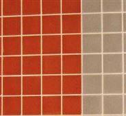 金旺建材-富王陶瓷-9803(橙)9823(灰)98X98