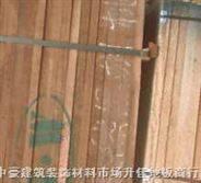 櫻桃木板材