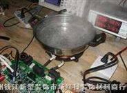 2.5KW-3.5KW电磁节能加热器/220V