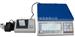 ACS-XC-可粘贴标签打印电子称,热敏打印标签电子秤,重量报警电子秤