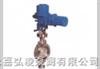 D973H电动对夹式硬密封蝶阀