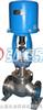 ZDLM电子式电动套筒调节阀