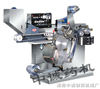 DPH-90铝塑包装机