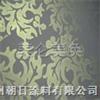 美仑美奂液体壁纸